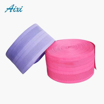 High quality 100% polyester custom elastic ribbon